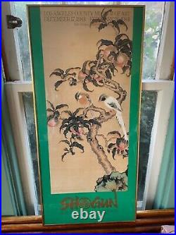 Lot of 3 Framed Shogun Age Exhibition Los Angeles County Museum of Art Posters
